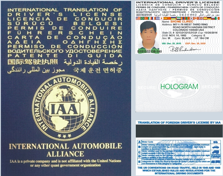 how to get international driving license in germany